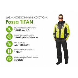 Летний костюм Fossa Titan