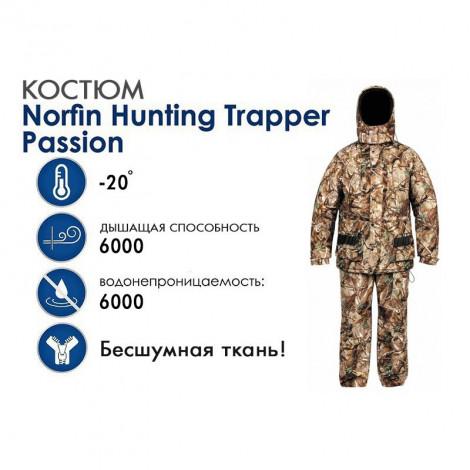 Зимний костюм Norfin Hunting Trapper Passion