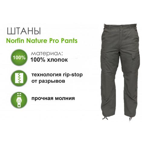 Штаны Norfin Nature Pro Pants