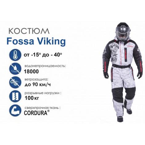 Зимний комбинезон Fossa Viking