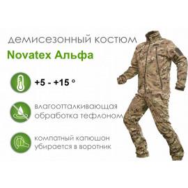 Костюм Novatex Альфа (софт-шел, мультикам)