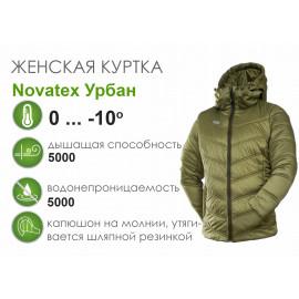 Женская куртка Novatex Урбан