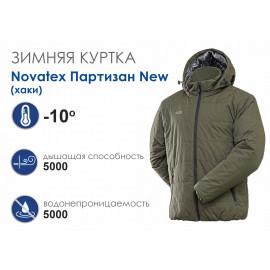 Зимняя куртка Novatex Партизан New, хаки
