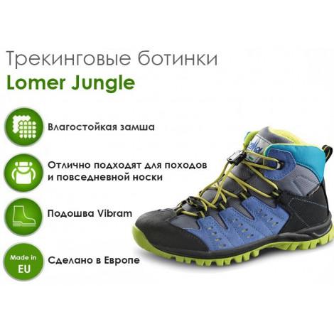 Детские трекинговые ботинки Lomer Jungle Junior, turchese/lime