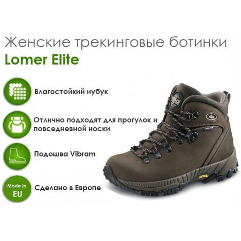 Женские трекинговые ботинки Lomer Elite, castango