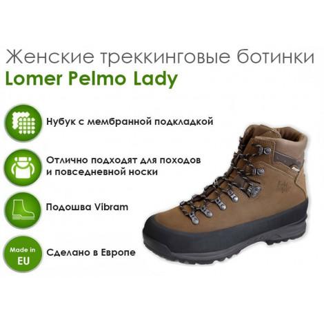 Женские трекинговые ботинки Lomer Pelmo Lady