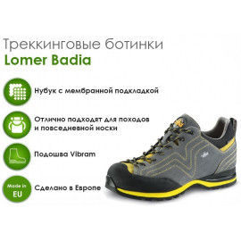 Трекинговые ботинки Lomer Badia, brain/yellow