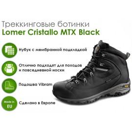 Треккинговые ботинки Lomer Cristallo MTX , black