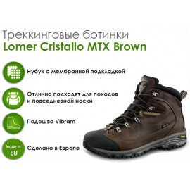 Трекинговые ботинки Lomer Cristallo MTX , brown/black