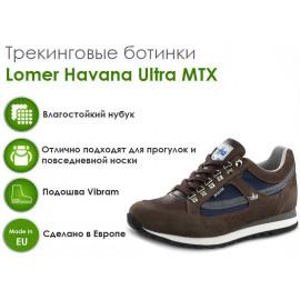 Трекинговые ботинки Lomer Havana Ultra MTX, root/blue/gray