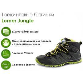 Треккинговые ботинки Lomer Jungle, black/lime