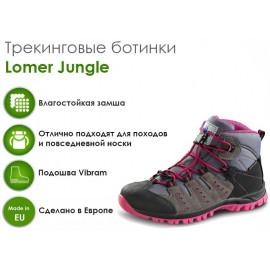 Трекинговые ботинки Lomer Jungle, grey/pink