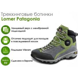 Трекинговые ботинки Lomer Patagonia, brain/aloe