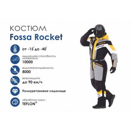 Зимний комбинезон Fossa Rocket