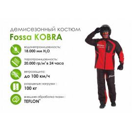 Летний костюм Fossa Kobra