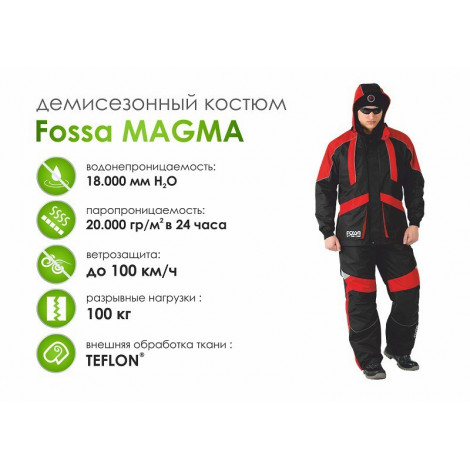 Летний костюм Fossa Magma