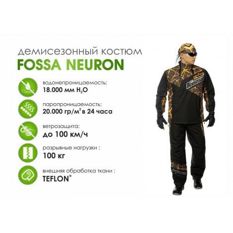 Летний костюм Fossa Neuron