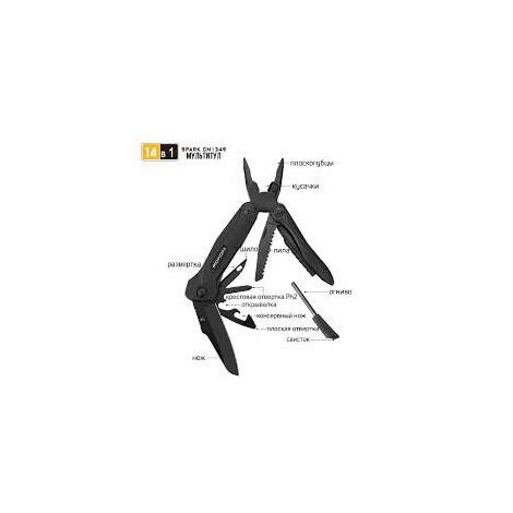 Мультиинструмент складной Spark CM1349