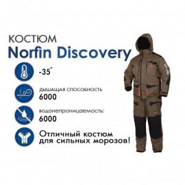 Зимний костюм Norfin Discovery