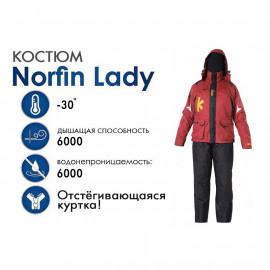 Женский зимний костюм Norfin Lady