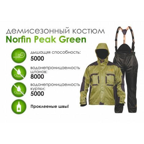 Демисезонный костюм Norfin Peak Green