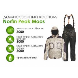 Демисезонный костюм Norfin Peak Moos