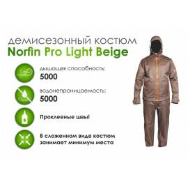 Демисезонный костюм Norfin Pro Light Beige