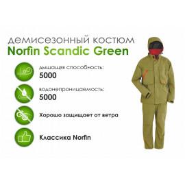 Демисезонный костюм Norfin Scandic Green
