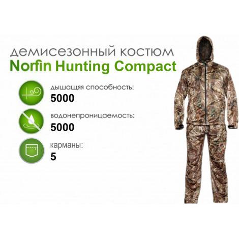 Демисезонный костюм Norfin Hunting Compact Passion