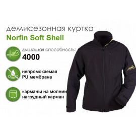 Демисезонная куртка Norfin Soft Shell