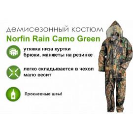 Демисезонный костюм  Norfin Rain Camo Green