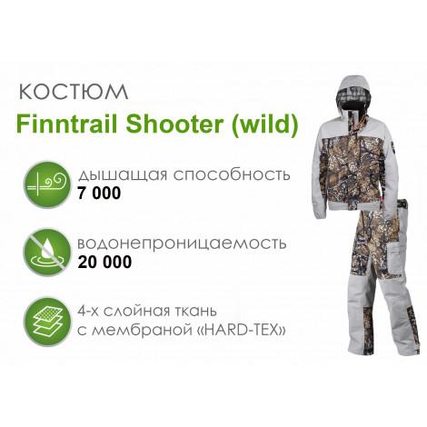 Костюм Finntrail Shooter, wild