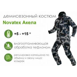 Демисезонный костюм Novatex Акела, софт-шелл