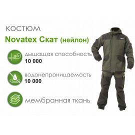 Костюм Novatex Скат нейлон, хаки
