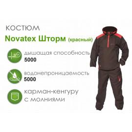 Костюм Novatex Шторм, красный