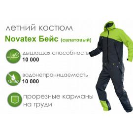 Летний костюм Novatex Бейс, салатовый