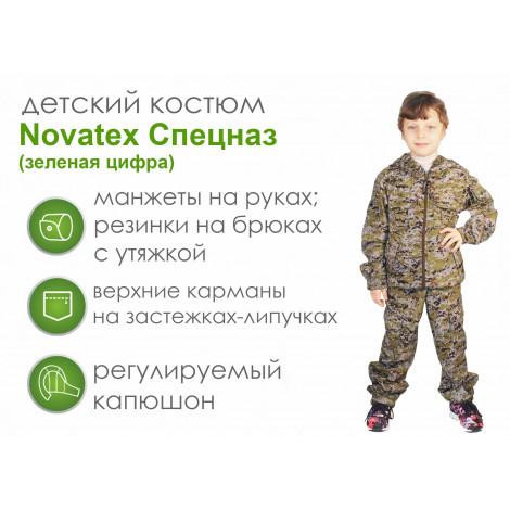 Детский летний костюм Novatex Спецназ, зеленая цифра