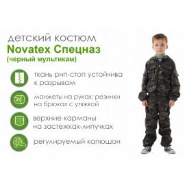 Детский летний костюм Novatex Спецназ, черный мультикам