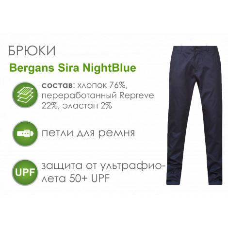 Брюки Bergans Sira, NightBlue