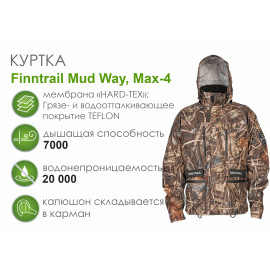 Куртка Finntrail Mud Way, Max-4