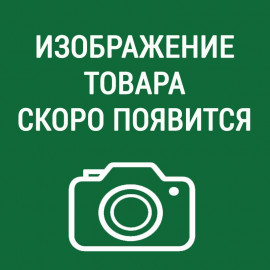 Варежки NOVATEX Акела