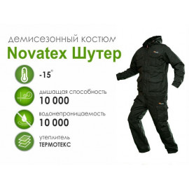 Демисезонный костюм Novatex Шутер, замша