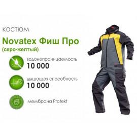 Костюм Novatex Фиш Про (нейлон, серо-желтый)