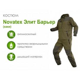 Летний костюм Novatex Элит-Барьер NEW, хаки