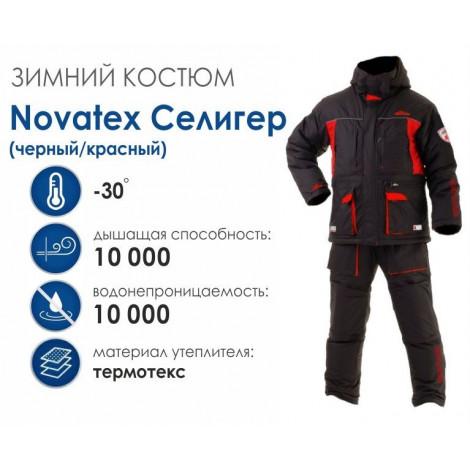 Костюм Novatex Селигер, черный/красный