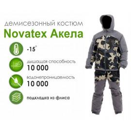 Костюм Novatex Акела Осень