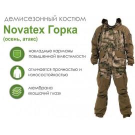 Костюм NOVATEX Горка Осень, атакс, микрофибра