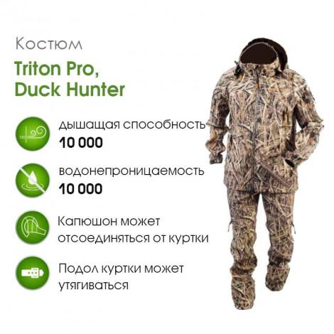 Костюм Triton Pro, Duk Hunter