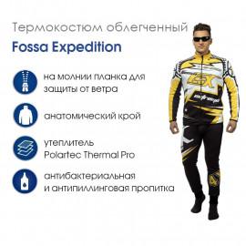 Термокостюм облегченный Fossa Expedition