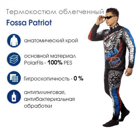 Термокостюм облегченный Fossa Patriot